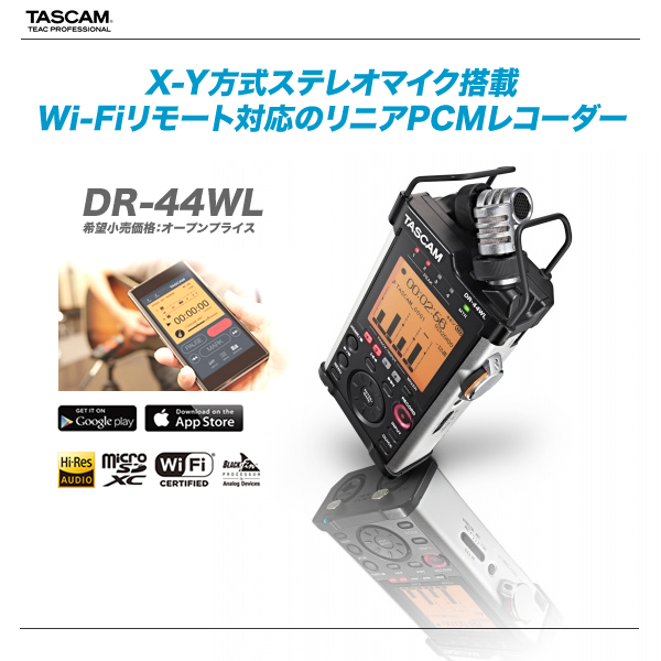 TASCAM (タスカム)PCMレコーダー 『DR-44WL VER2-J』【代引き手数料無料♪】