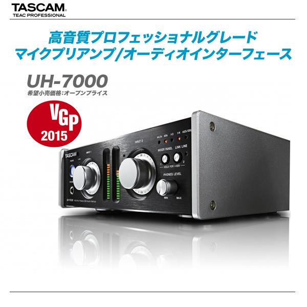 TASCAM オーディオインターフェース『UH-7000』【全国配送料無料・代引き手数料無料♪】