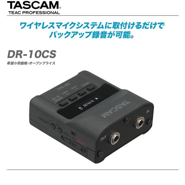 TASCAM (タスカム)ワイヤレスマイクシステム用マイクロリニアPCMレコーダー『DR-10CH/SHURE対応)』 TASCAM【代引き手数料無料♪】, yoshihara garden:6befad32 --- odigitria-palekh.ru