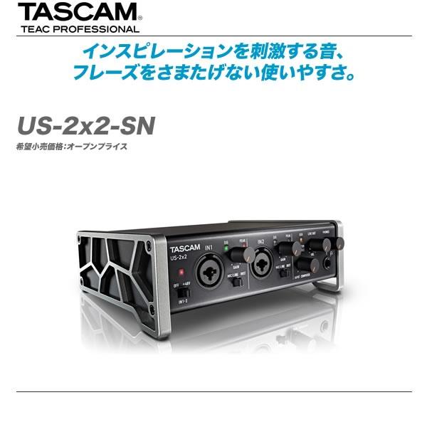 TASCAM オーディオインターフェース『US-2x2-CU』【代引き手数料無料♪】