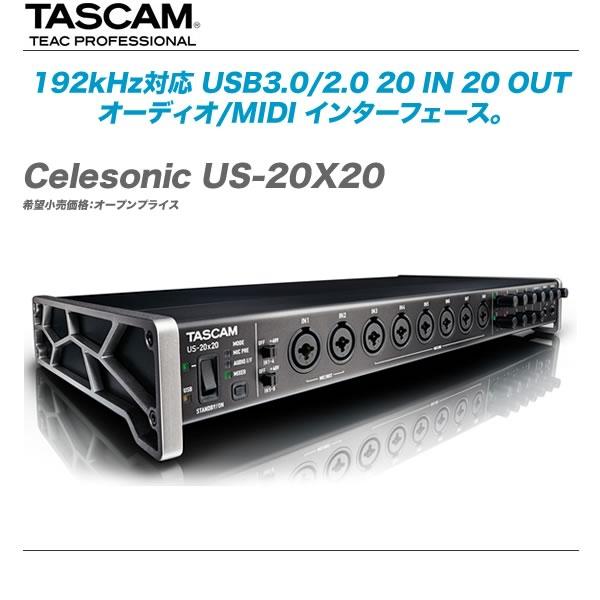 TASCAM オーディオインターフェース『US-20x20』【代引き手数料無料♪】