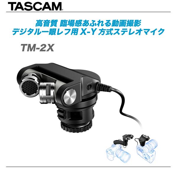 【驚きの値段で】 TASCAM(タスカム) 高音質ステレオマイク『TM-2X』 TASCAM(タスカム)【代引き手数料無料♪】, 寄居町:4b27ee86 --- clftranspo.dominiotemporario.com