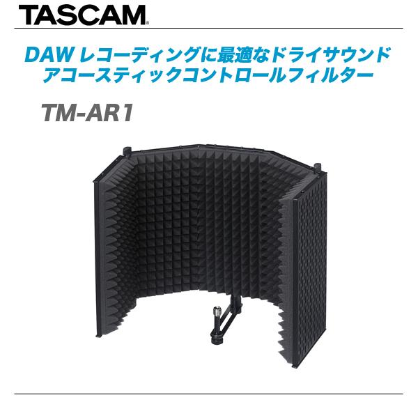 【半額】 TASCAM(タスカム) アコースティックコントロールフィルター『TM-AR1』【代引き手数料無料♪】, クレセント(輸入家具&雑貨):47ec3bf0 --- canoncity.azurewebsites.net