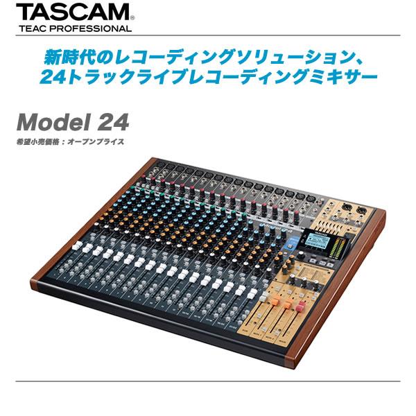 ホットセール TASCAM 『Model 24』新時代のレコーディングソリューション 『Model【全国配送料無料・代引き手数料無料♪ TASCAM】, 久保田食品株式会社:4a2c8488 --- canoncity.azurewebsites.net