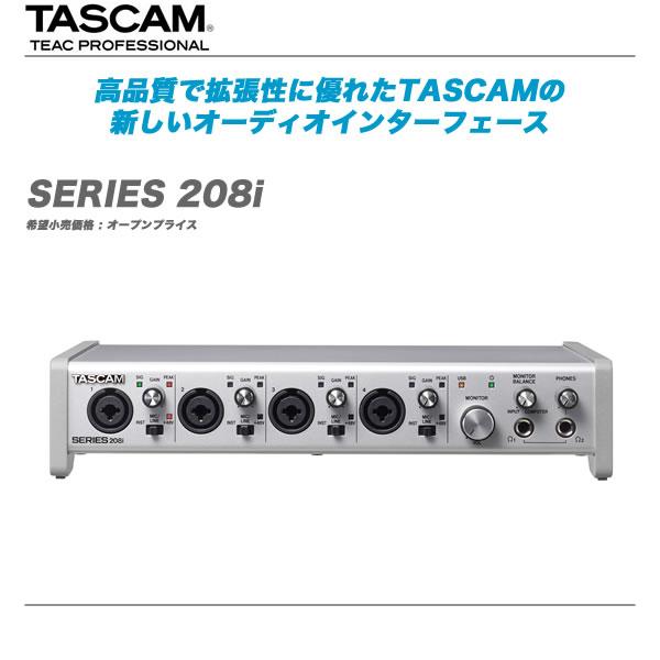 TASCAM オーディオインターフェース『SERIES 208i』【代引き手数料無料♪】