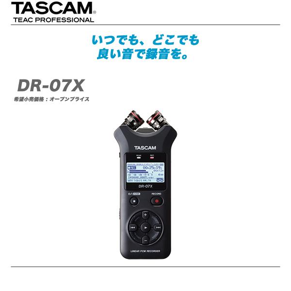 TASCAM (タスカム)PCMレコーダー 『DR-07X』【代引き手数料無料♪】