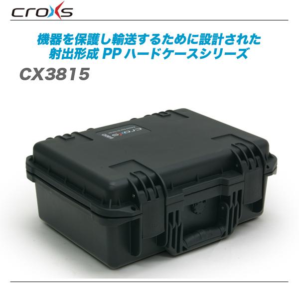 CROXS(クロックス)機材輸送ケース『CX3815』【代引き手数料無料】