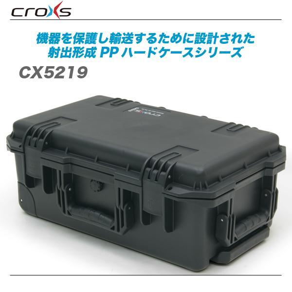 CROXS(クロックス)機材輸送ケース『CX5219』【代引き手数料無料・全国配送無料】