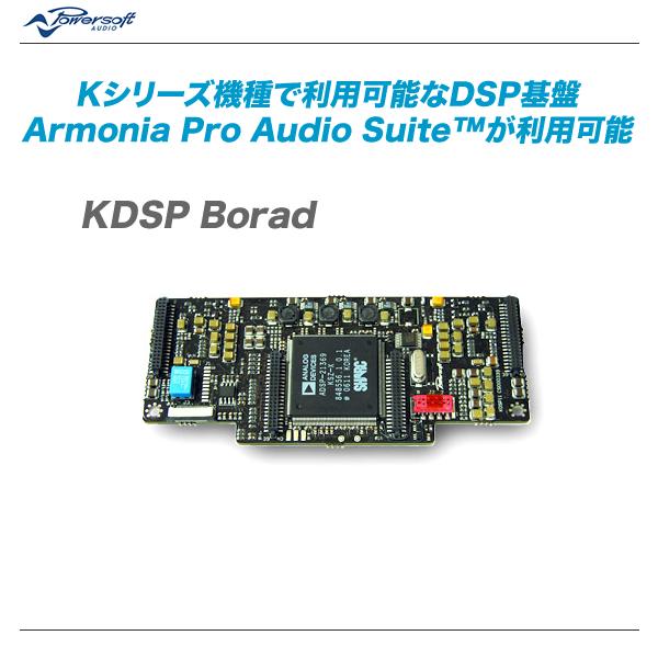 POWERSOFT(パワーソフト) 『KDSP BORAD』【代引き手数料無料・全国配送料無料!】
