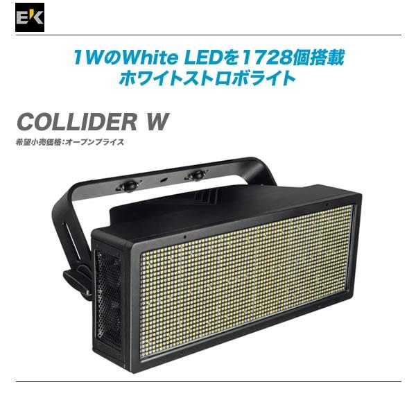 EK PRO(イーケープロ)ホワイトストロボライト『COLLIDER W』【代引き手数料無料・全国配送料無料】