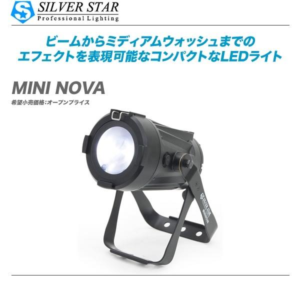 SILVER STAR(シルバースター)LEDウォッシュ『MINI NOVA』 【代引き手数料無料・全国配送料無料】