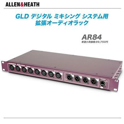 ALLEN & HEATH GLD用拡張オーディオラック AR84【沖縄含む全国配送料無料!】