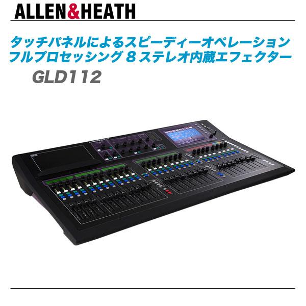 ALLEN & HEATH デジタルミキサー『GLD-112』【沖縄含む全国配送料無料!】