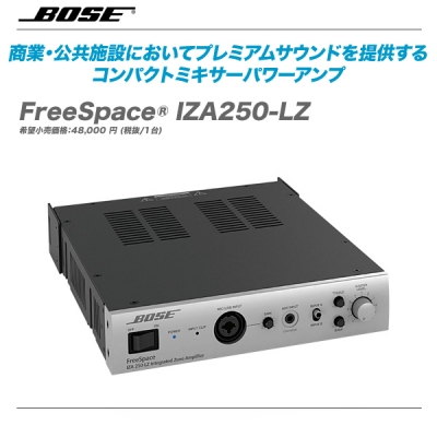BOSE セール 特集 ボーズ FreeSpace IZA250-LZ 代引き手数料無料 パワーアンプ コンパクトミキサーパワーアンプ 全国配送料無料 付与