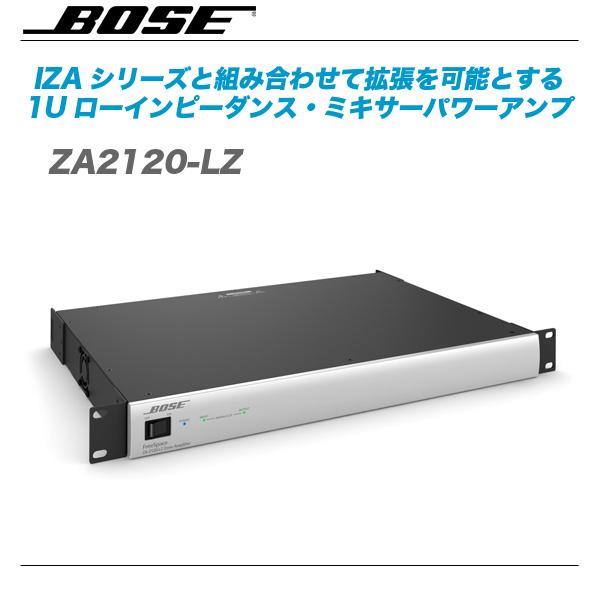 BOSE(ボーズ)パワーアンプ『ZA2120-HZ』【全国配送料無料】【代引き手数料無料!】
