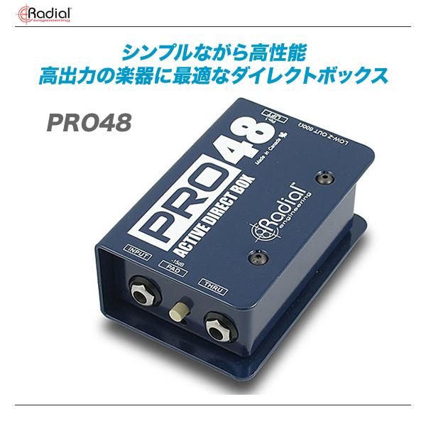 新品?正規品  RADIAL(ラジアル)DIボックス『PRO48』【代引き手数料無料♪】, 原村:96bcdea5 --- neuchi.xyz