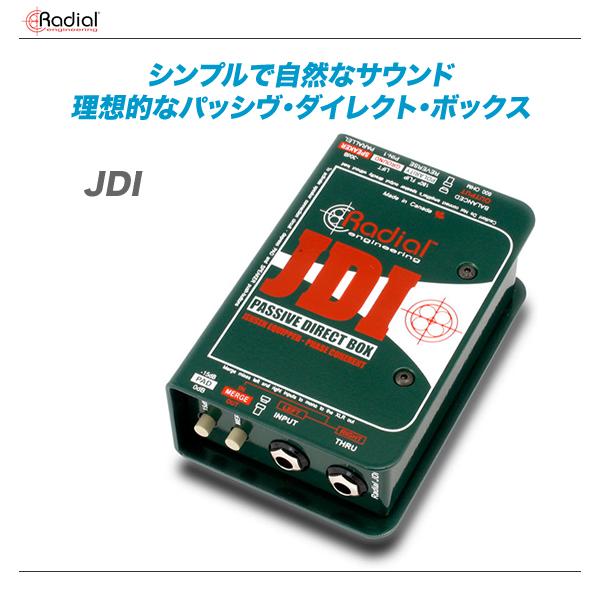 RADIAL(ラジアル)パッシヴDIボックス『JDI』【代引き手数料無料♪】