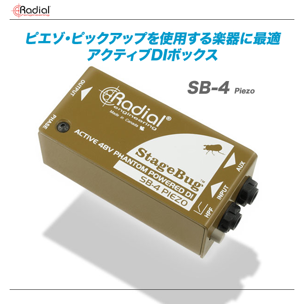 RADIAL(ラジアル)DIボックス『SB-4 PIEZO』【代引き手数料無料♪】, SPORTSFACTORY:a3687b54 --- ww.thecollagist.com