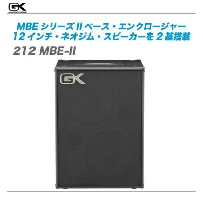 GALLIEN-KRUEGER(ギャリエン・クルーガー)ベース・キャビネット『212 MBE-II』【全国配送無料・代引き手数料無料!】