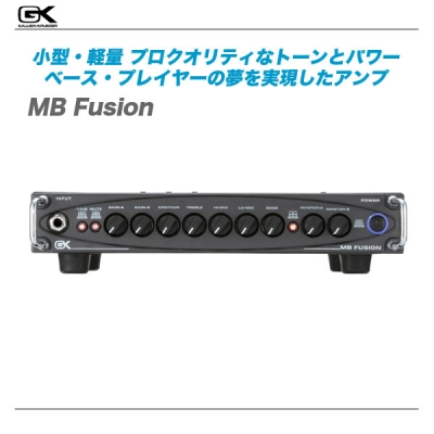GALLIEN-KRUEGER(ギャリエン・クルーガー)ヘッドアンプ『MB Fusion 500』【全国配送無料・代引き手数料無料!】
