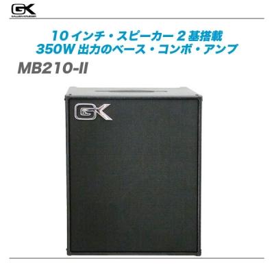 GALLIEN-KRUEGER(ギャリエン・クルーガー)コンボアンプ『MB210-II』【全国配送無料・代引き手数料無料!】