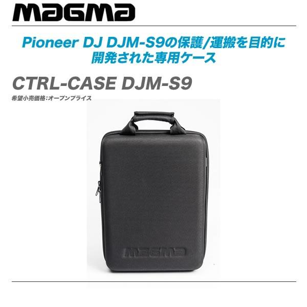 MAGMA Pioneer DJ DJM-S9専用ケース 『CTRL-CASE DJM-S9』 【代引き手数料無料♪】