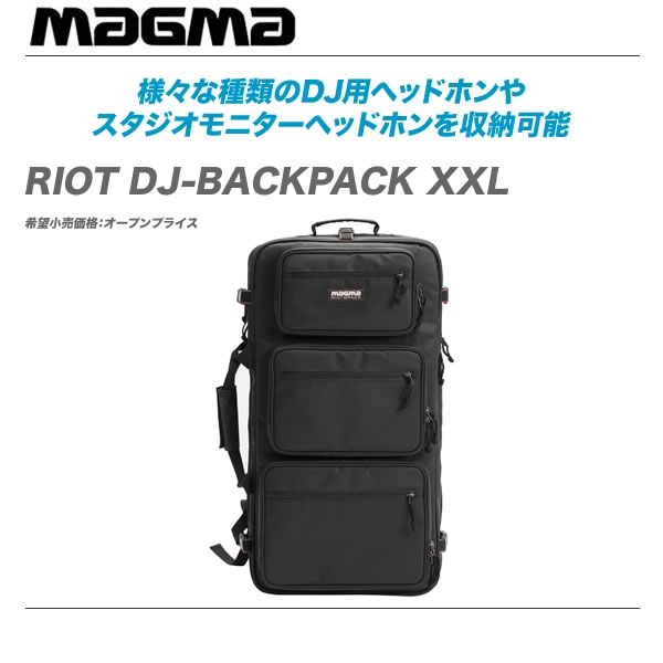 MAGMA(マグマ)DJバックパック『RIOT DJ-BACKPACK XXL』 【代引き手数料無料♪】