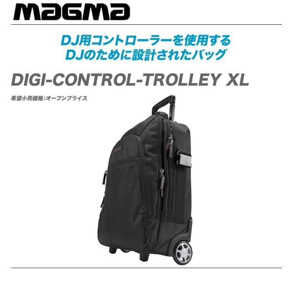 MAGMA(マグマ)レコードバッグ『DIGI-CONTROL-TROLLEY XL』【代引き手数料無料♪】