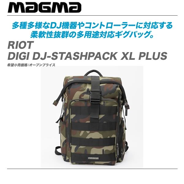MAGMA ギグバッグ『RIOT DJ-STASHPACK XL PLUS/カモフラージュ』【代引き手数料無料♪】