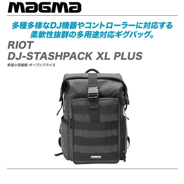 MAGMA ギグバッグ『RIOT DJ-STASHPACK XL PLUS』【代引き手数料無料♪】