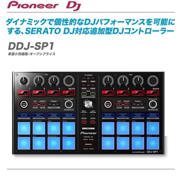 PIONEER DJコントローラー『DDJ-SP1』【代引き手数料無料♪】