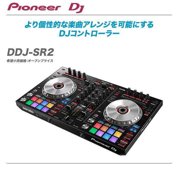 PIONEER DJコントローラー『DDJ-SR2』【代引き手数料無料・全国配送料無料♪】