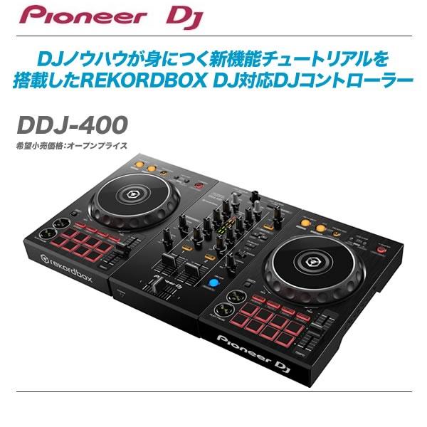 PIONEER DJコントローラー『DDJ-400』【代引き手数料無料・全国配送料無料♪】, スマホケース専門店 アイダックス:0779e2f0 --- 1stsegway.jp
