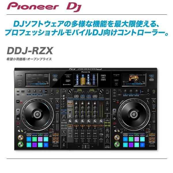 PIONEER DJコントローラー『DDJ-RZX』【代引き手数料無料・全国配送料無料♪】