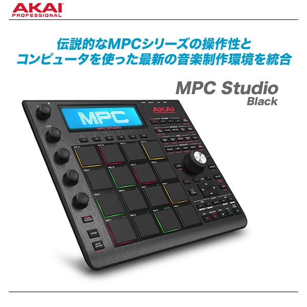【35%OFF】 AKAI(アカイ)サンプラー『MPC STUDIO BLACK』【送料無料・代引き手数料】, トマタグン 2400b1f7