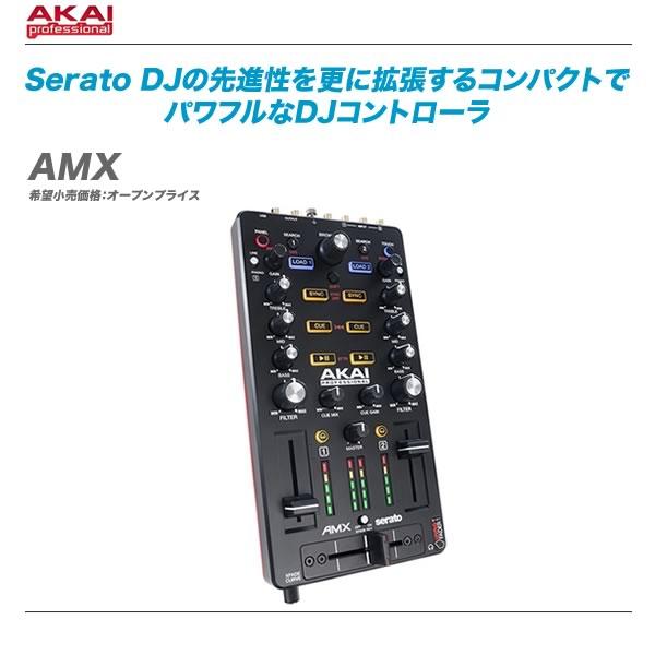 【期間限定お試し価格】 AKAI(アカイ)DJコントローラ『AMX』【送料無料・代引き手数料】, キリン堂通販SHOP a25841d3