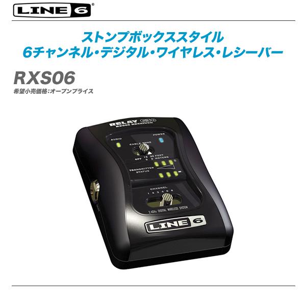 LINE6 ワイヤレス・レシーバー『RXS06』【代引き手数料無料♪】