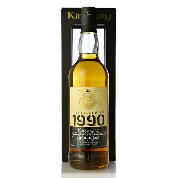 キングスバリー グレンギリー 23年 1990 55.9% 700ml
