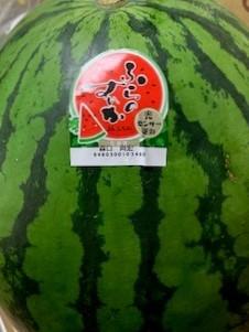 送料無料 大好評です 北海道富良野産あま~いよ 北海道より直送だからうまい 北海道富良野産訳あり 大きいふらのすいか3Lサイズ以上でなんと1玉当たり6kg以上 お得なキャンペーンを実施中