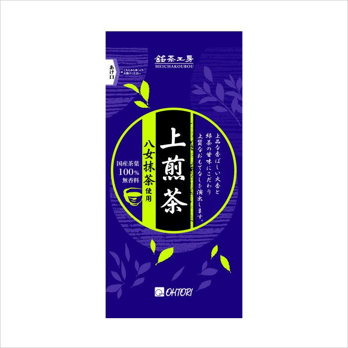 給茶機用粉末上煎茶「銘茶工房」60g袋×20 インスタント茶 粉末茶 業務用 給茶機用