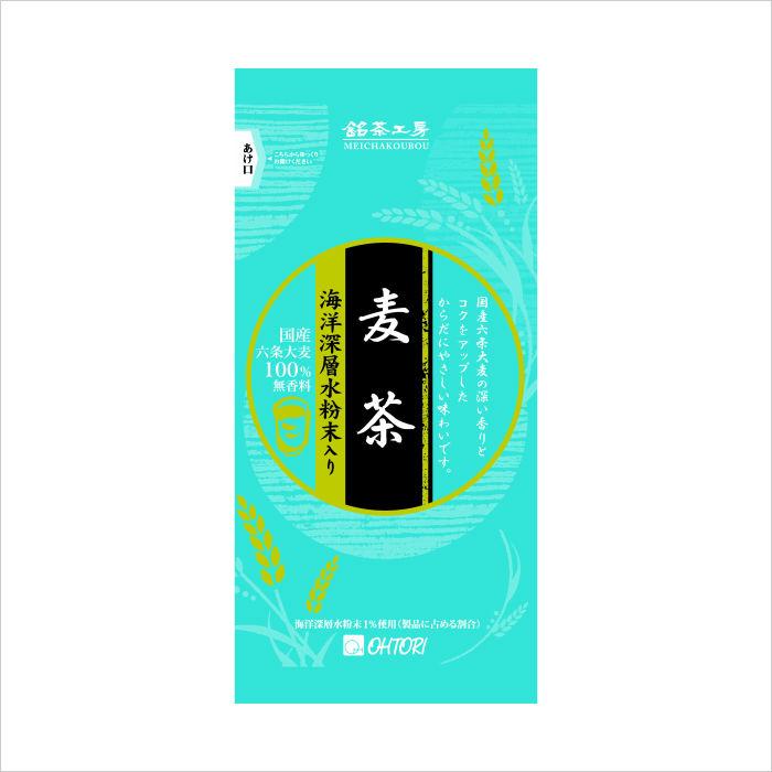 給茶機用粉末麦茶「銘茶工房」55g袋×20インスタント茶 粉末茶 業務用 給茶機用【送料無料】