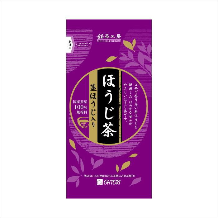 給茶機用粉末ほうじ茶「銘茶工房」55g袋×20 インスタント茶 粉末茶 業務用 給茶機用 送料無料
