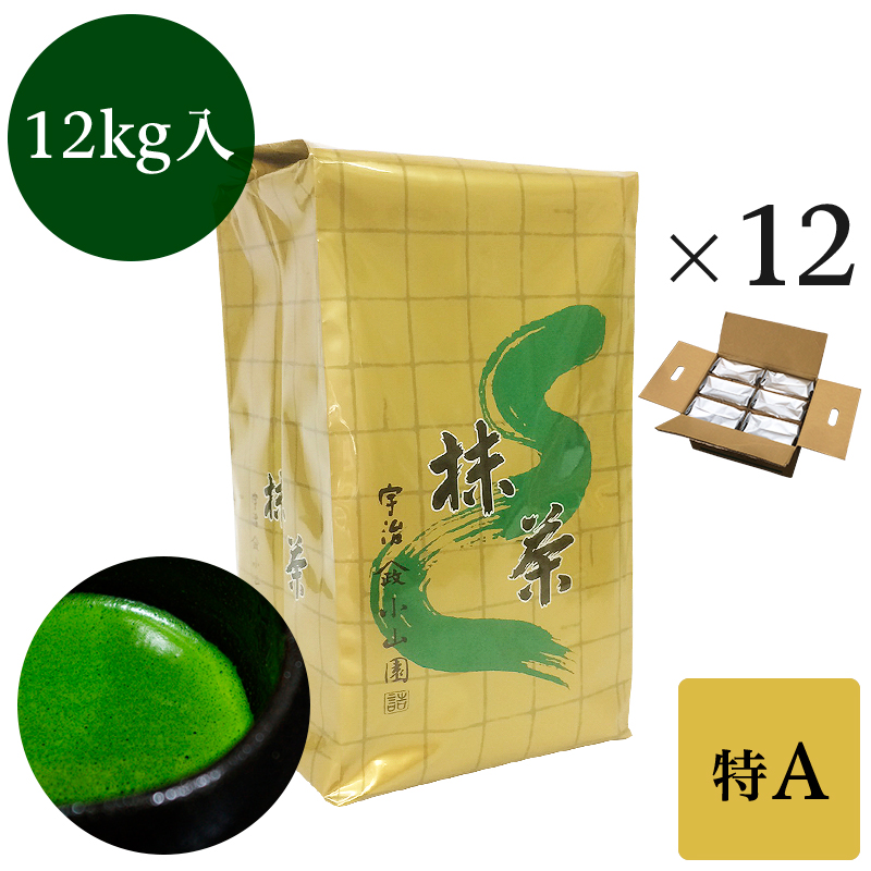 抹茶 粉末 業務用加工用抹茶 山政小山園製 特A 1kg詰×12 1ケース 食品加工用 菓子用抹茶 送料無料