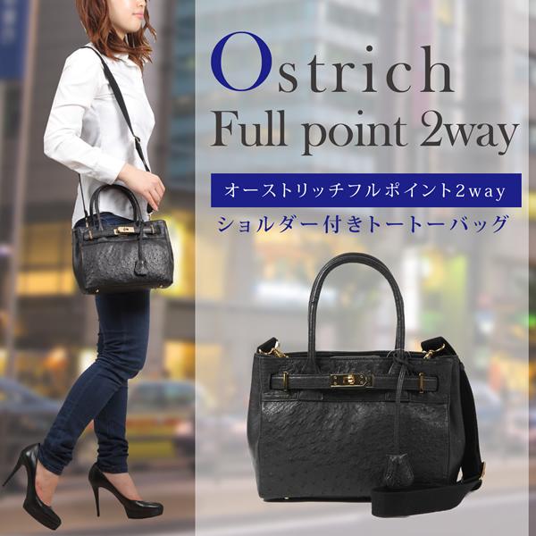 Ostrich Handbags 2 Way Shoulder Bag Diagonally Over Strap With 700