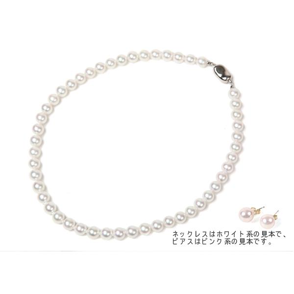 【新品】 花珠真珠 8.0~8.5mm パールセット 鑑別書付 ネックレス 【SS】