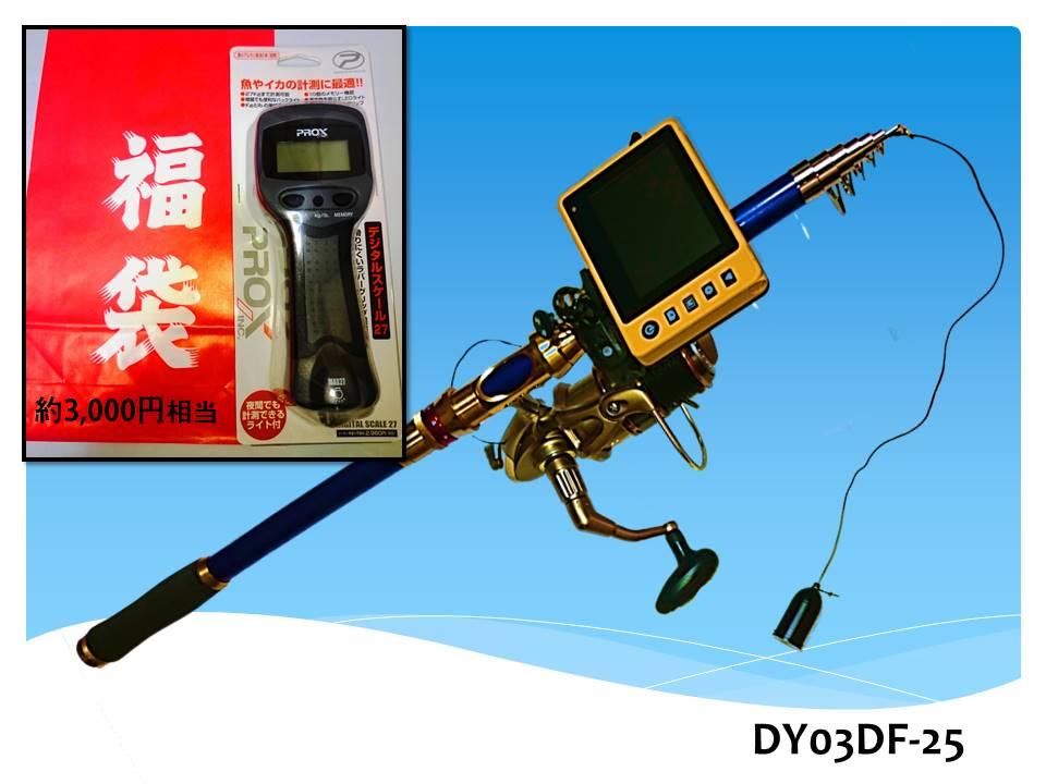 限定1個 福袋セット 水中の見える釣竿ビッグキャッチSP360 釣るとこみるぞう君 スピニングリール SP360 ロッド 水中カメラ 竿 海 淡水 夜釣り うみなかみるぞう君 投げ釣り、空調ダクト 管内カメラ あす楽