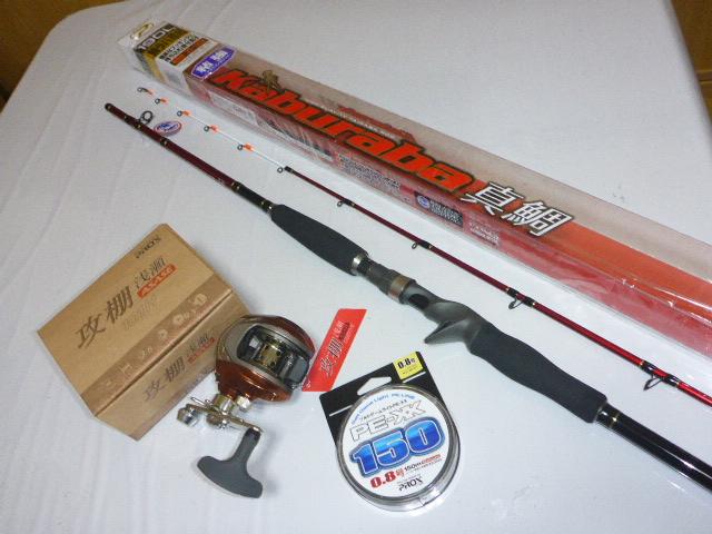 PROX カブラバ真鯛190Lロッド/攻棚浅瀬左ハンドルリール/PE-XX 0.8号ラインセット