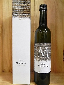 日本酒 beau Michelle ミッシェル 500ml 12本セット【伴野酒造】