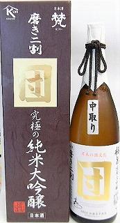 日本酒 『梵 団 純米大吟醸 磨き二割 』 【加藤吉平商店】