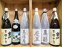 厳選 芋焼酎 1800ml 6本セット(2)